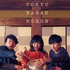 食戟のソーマED曲の東京カランコロンの「スパイス」がカッコ良い!