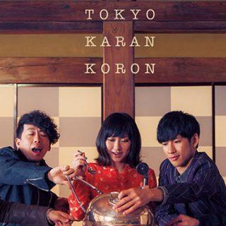 関連記事『食戟のソーマED曲の東京カランコロンの「スパイス」がカッコ良い! | delaymania』のサムネイル画像