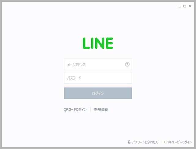 LINEのChromeアプリでログインする