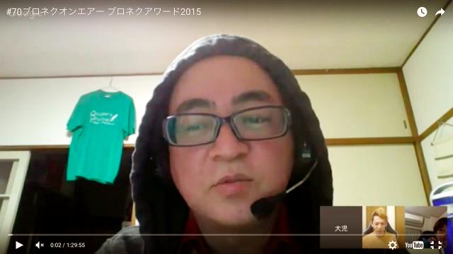 ブロネクアワード2015~第70回ブロネクオンエアー放送後記~
