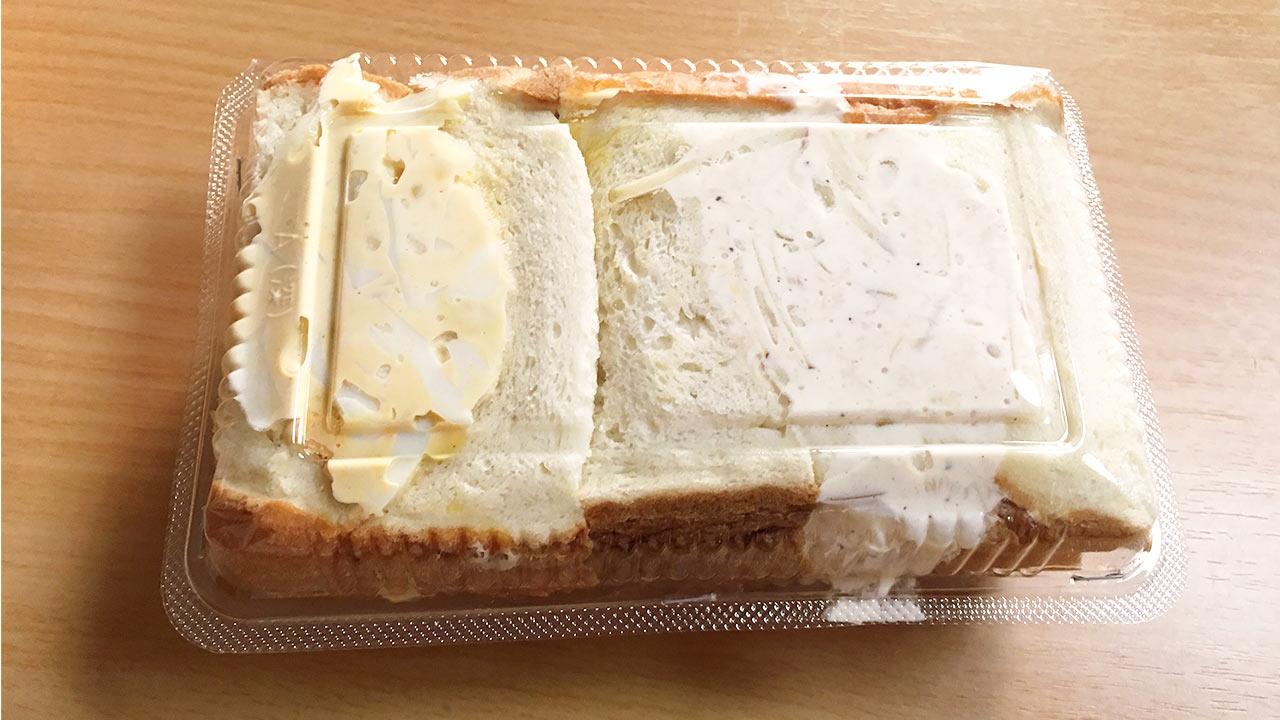 パン一斤使った東銀座「アメリカン」のサンドウィッチがボリュームたっぷりですごい!
