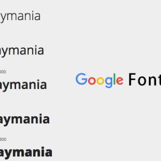 デザインの知識も技術も不要!Google fontsでブログやサイトのロゴを作る方法
