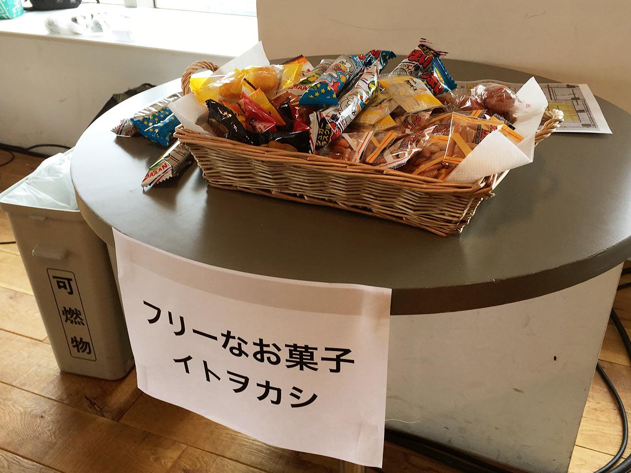 20160130-fureai-hiroba-food05
