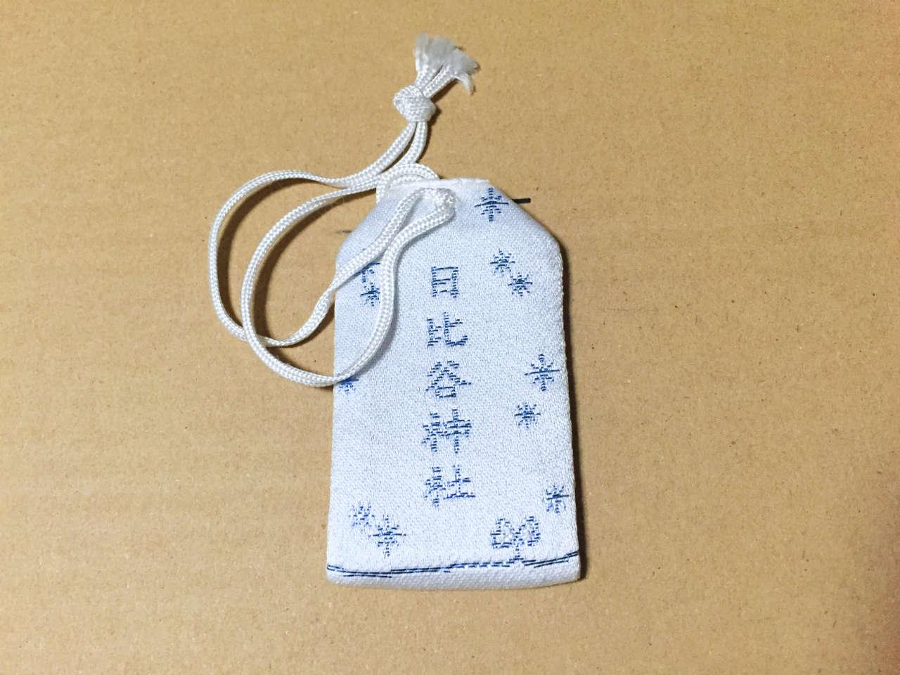 hibuyaShrine-amulet1