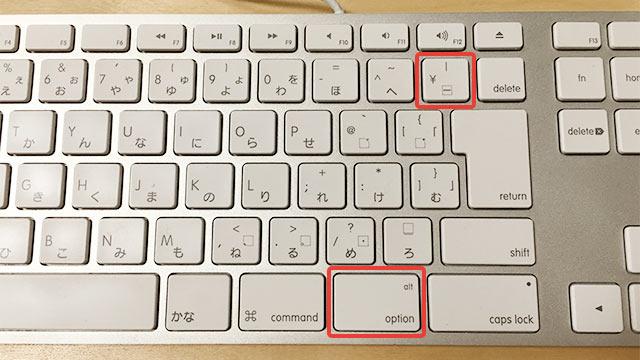 Macでoptionキーと¥キーを同時に押す