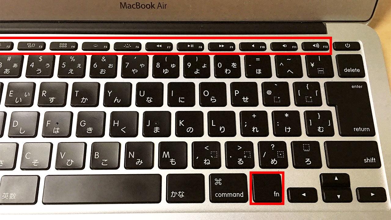 Macのfnキーを押しながらFキーを押す