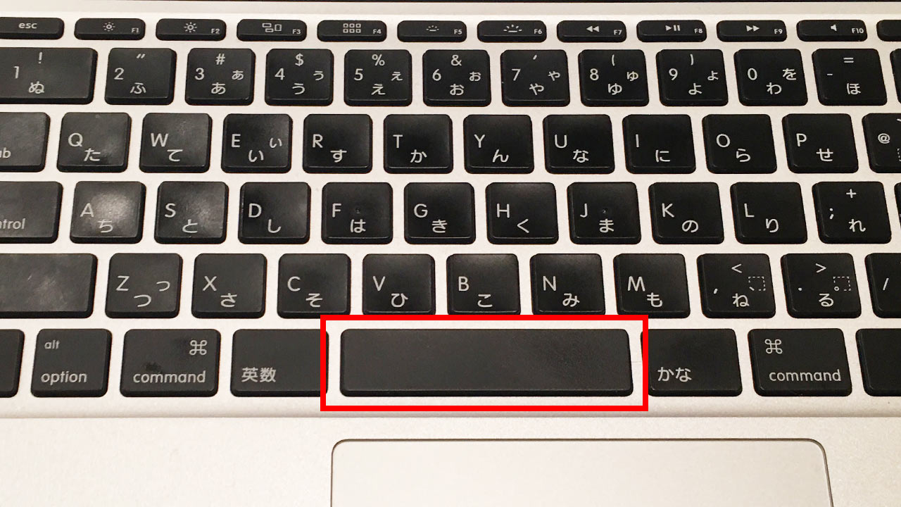 Macのスペースキーを押す