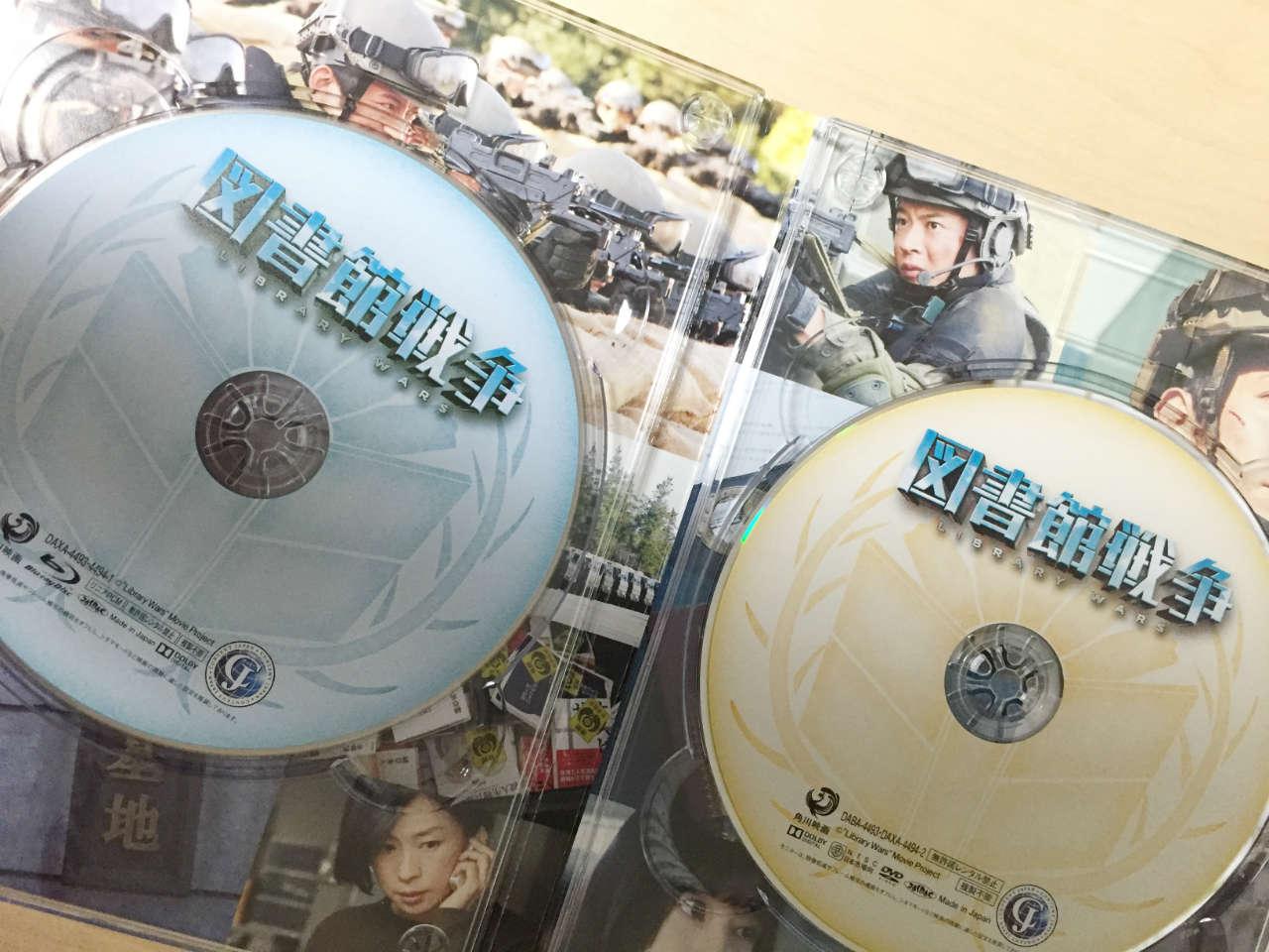 toshokansenso-dvd-1