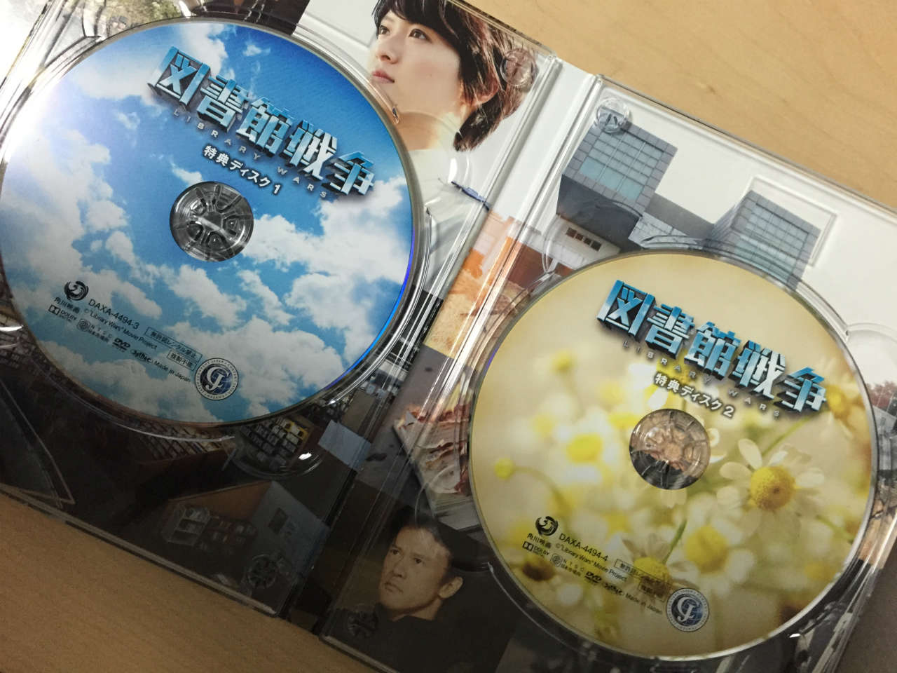 toshokansenso-dvd-2
