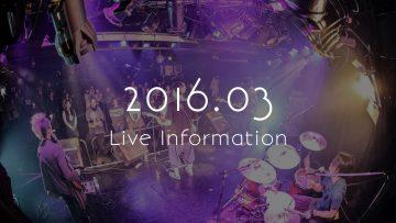 【告知】3月5日にクライクライネのライブ、3月11日にアマオトのライブがあります