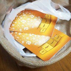 Amazonのギフトカードには有効期限があるので要注意