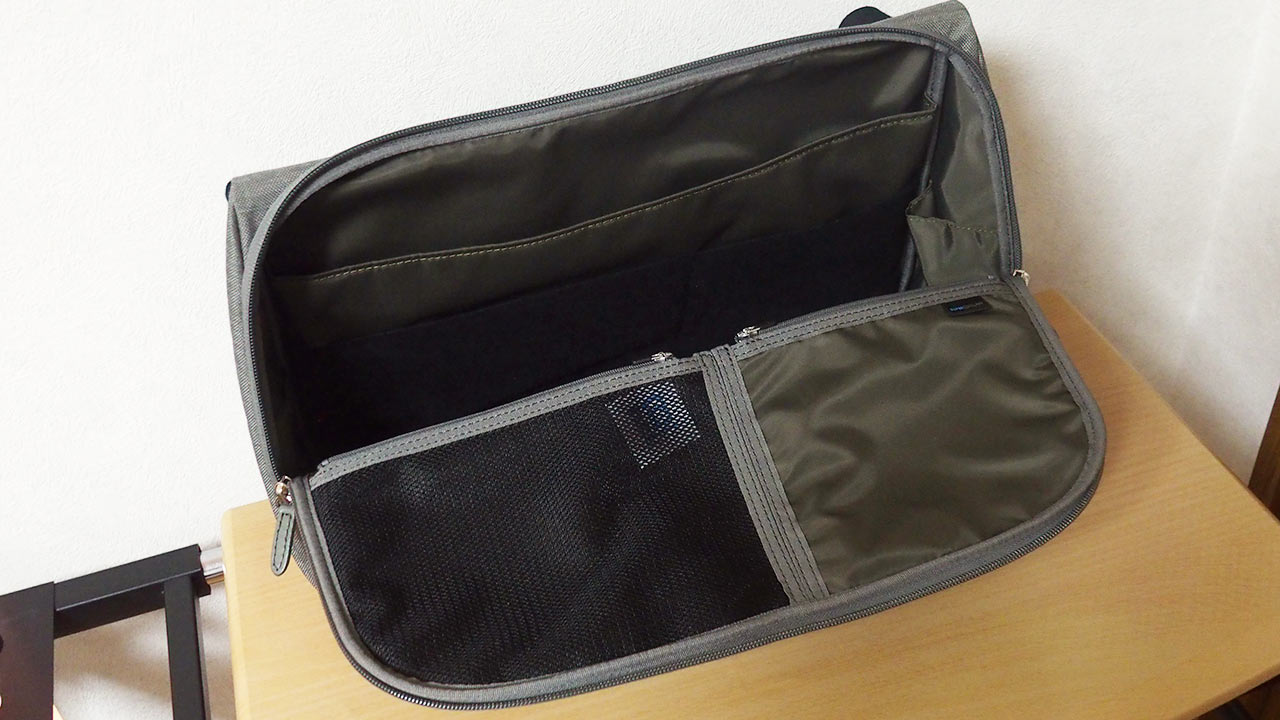 hiraku-pc-bag-review-02