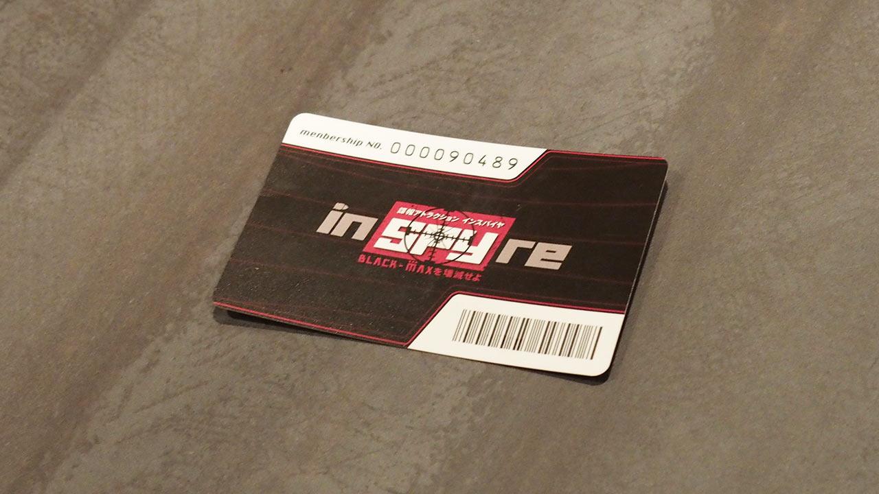 inSPYre(インスパイア)の会員カード