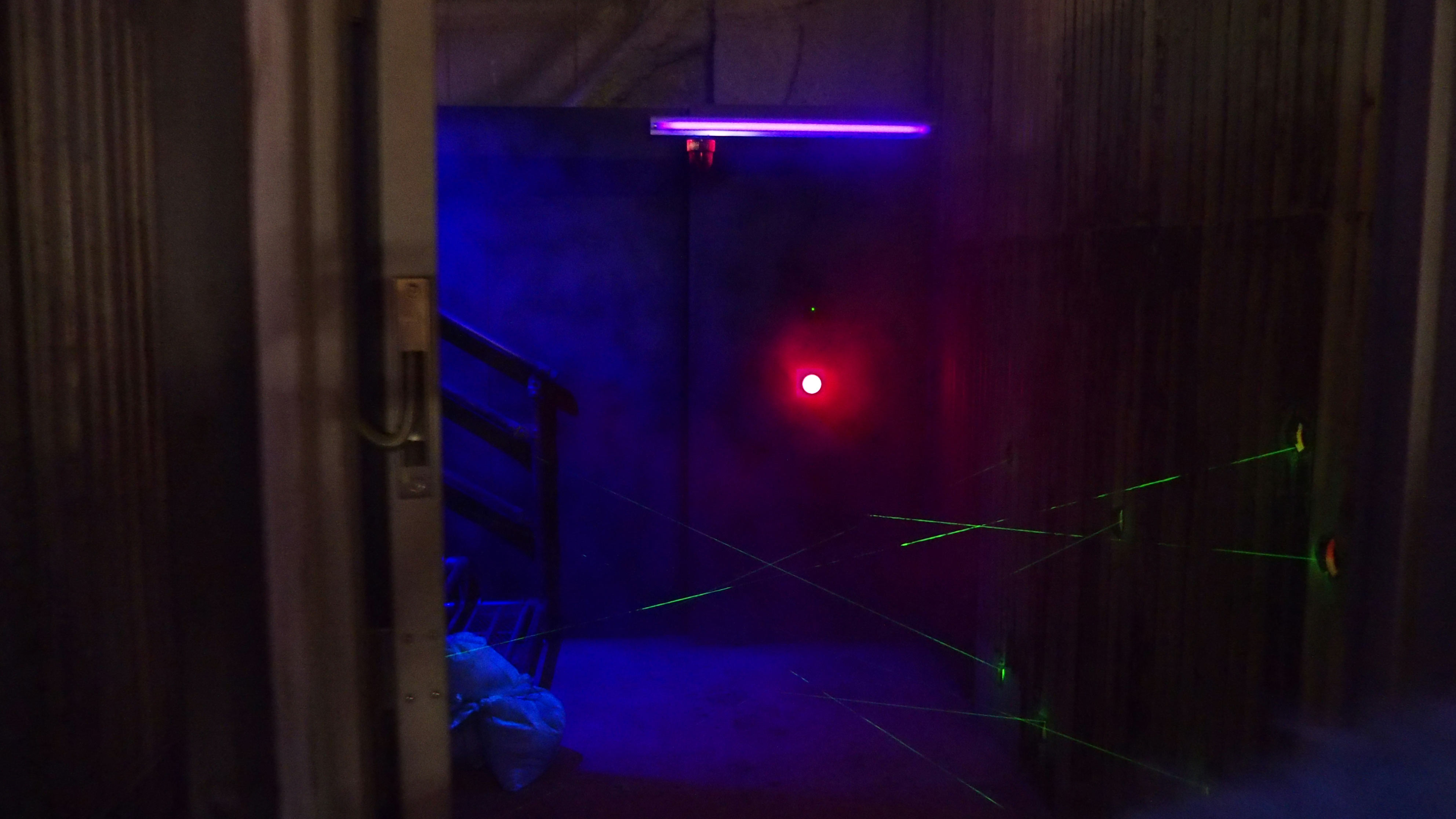 inSPYre(インスパイア)のフロア内にあるレーザー部屋