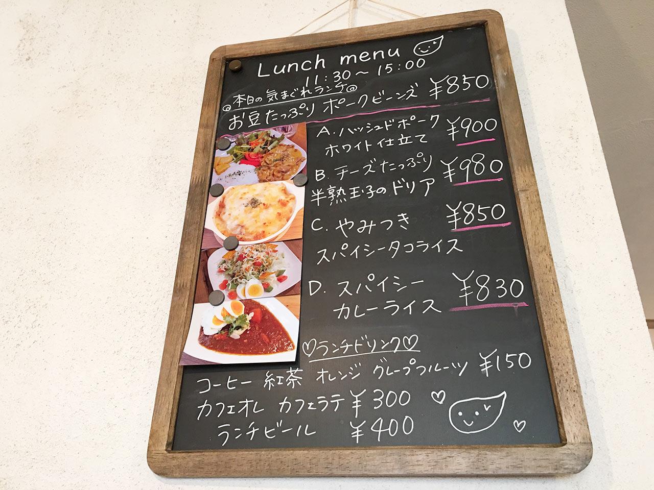 musashikoyama-tomoche-menu01