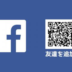 直接会った人とFacebookで友達になるにはQRコードでつながるのが簡単!