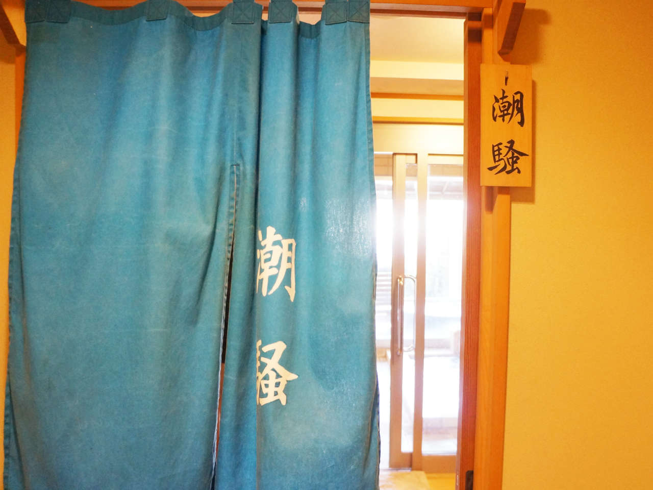 kamogawa-homeiden-f1