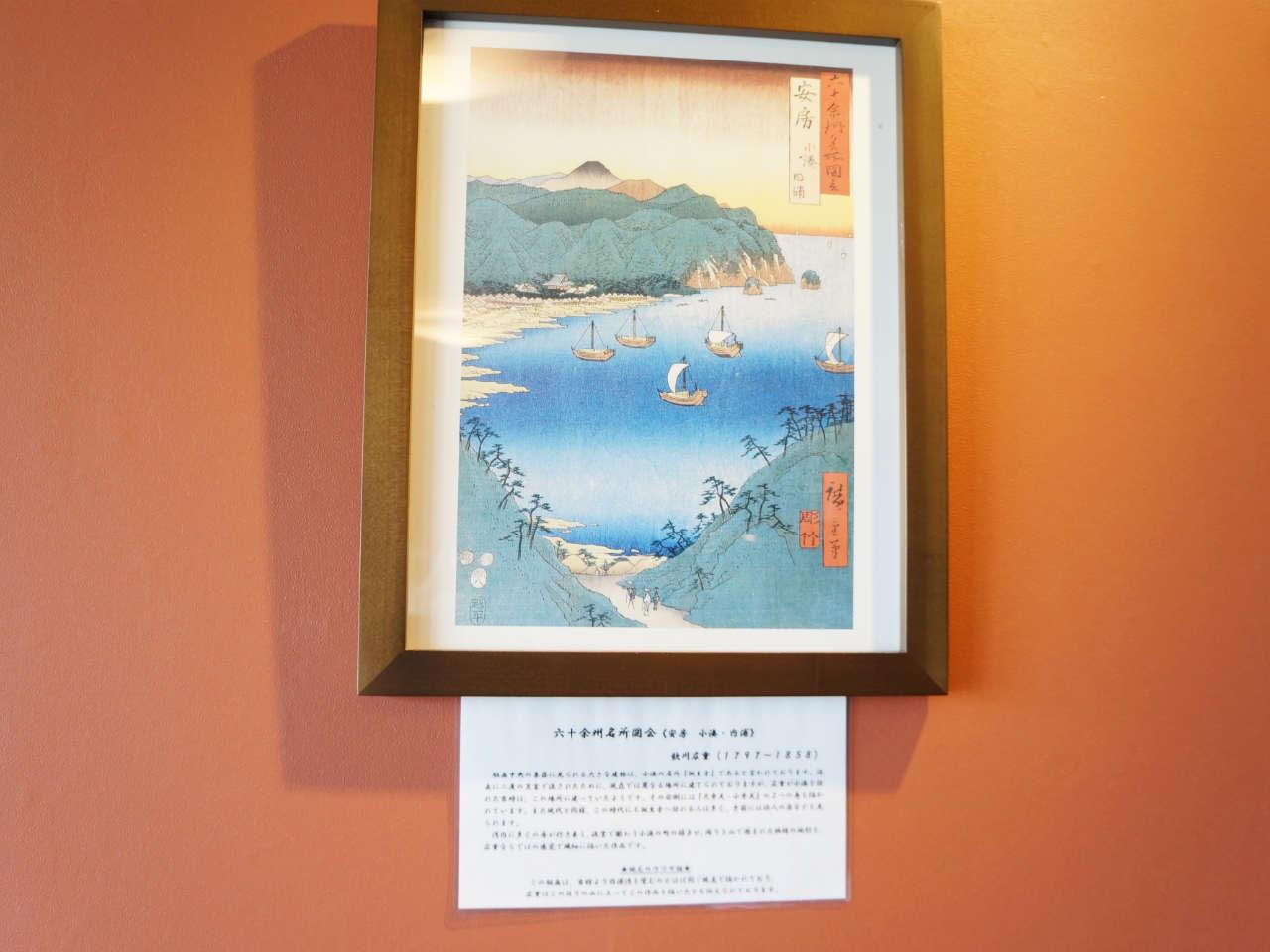 kamogawa-homeiden-g2