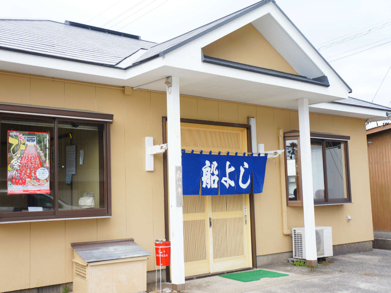kamogawa-oragadon-funayoshi2