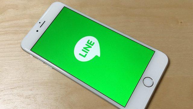 LINE MOBILEにしたら毎月の携帯料金500円で済むかもしれない説