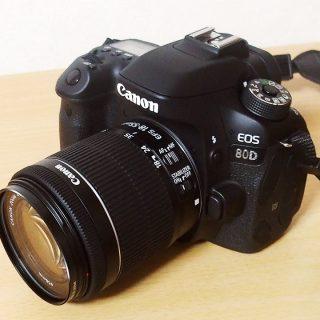 関連記事『CANON EOS 80Dを購入!初めての一眼レフカメラとして大満足です! | delaymania』のサムネイル画像