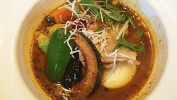恵比寿イエローカンパニーのスープカレーがめちゃめちゃうまい!