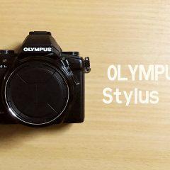 OLYMPUS Stylus 1sが普段使いのカメラとして素晴らしすぎた