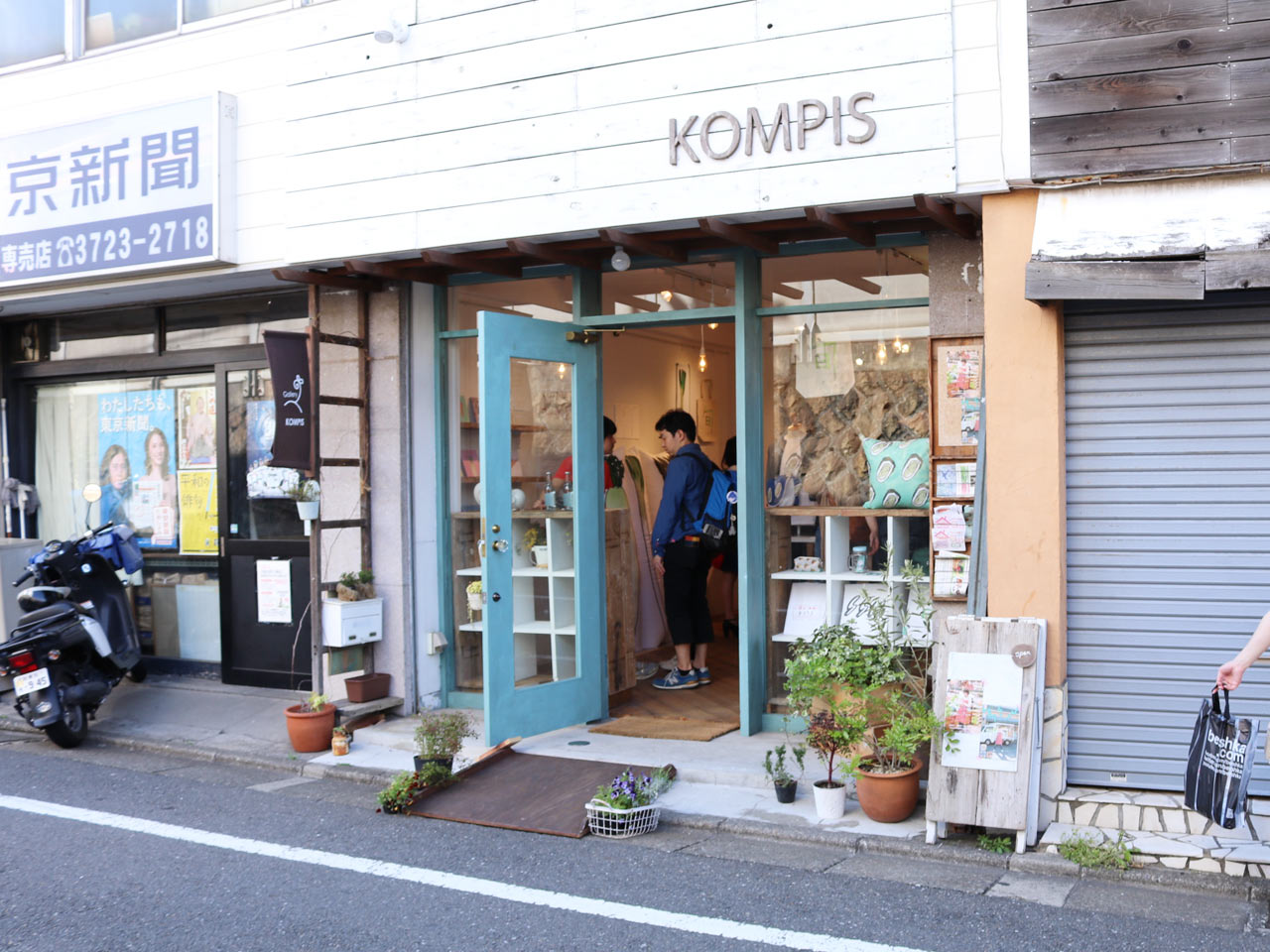 fujioka-minami-koten-gaikan