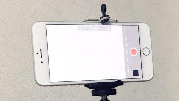 ツイキャスなどで活用できるiPhoneを三脚につけるための「スマホ三脚ホルダー」がいい感じ