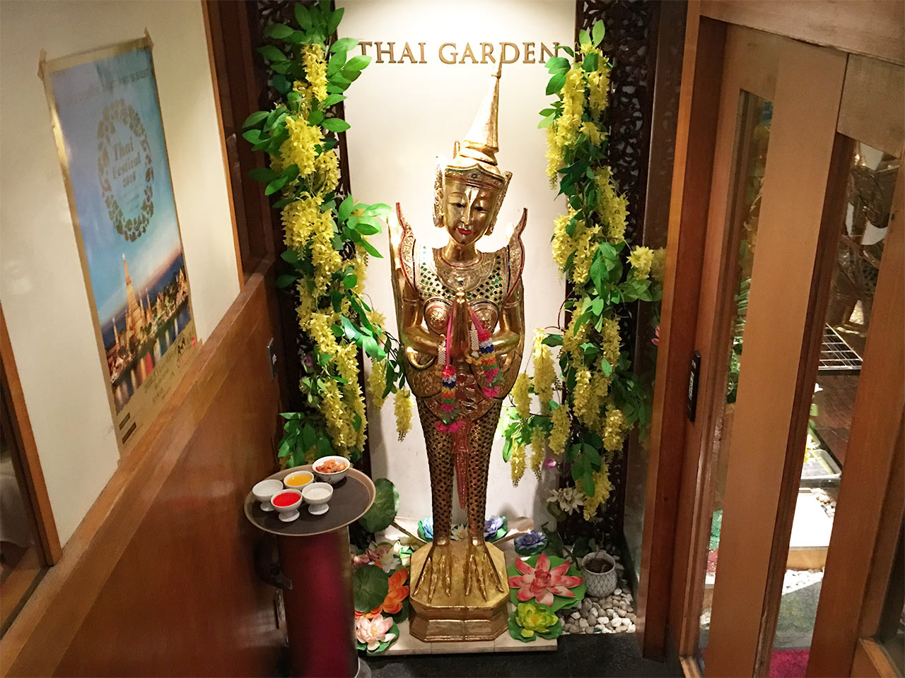 shibuya-thai-garden-entrance
