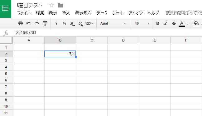 google-drive-youbi-01