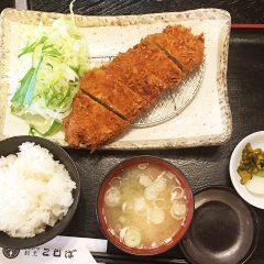 川崎駅西口のとんかつ屋「こしば」の黒豚とんかつ定食がうまかった!
