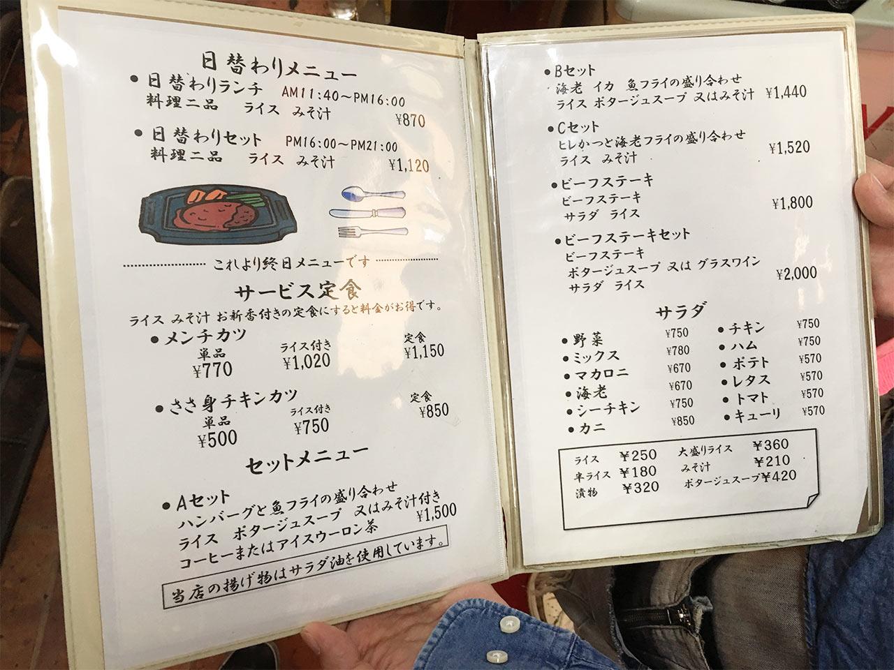 ooimachi-bulldog-menu01
