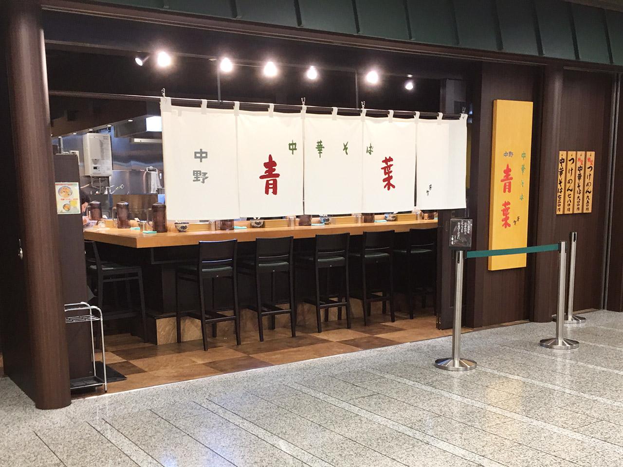kawasaki-aoba-gaikan