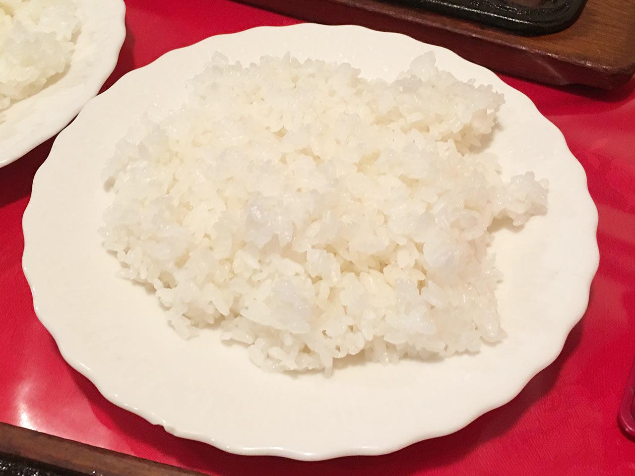 kawasaki-pepper-rice