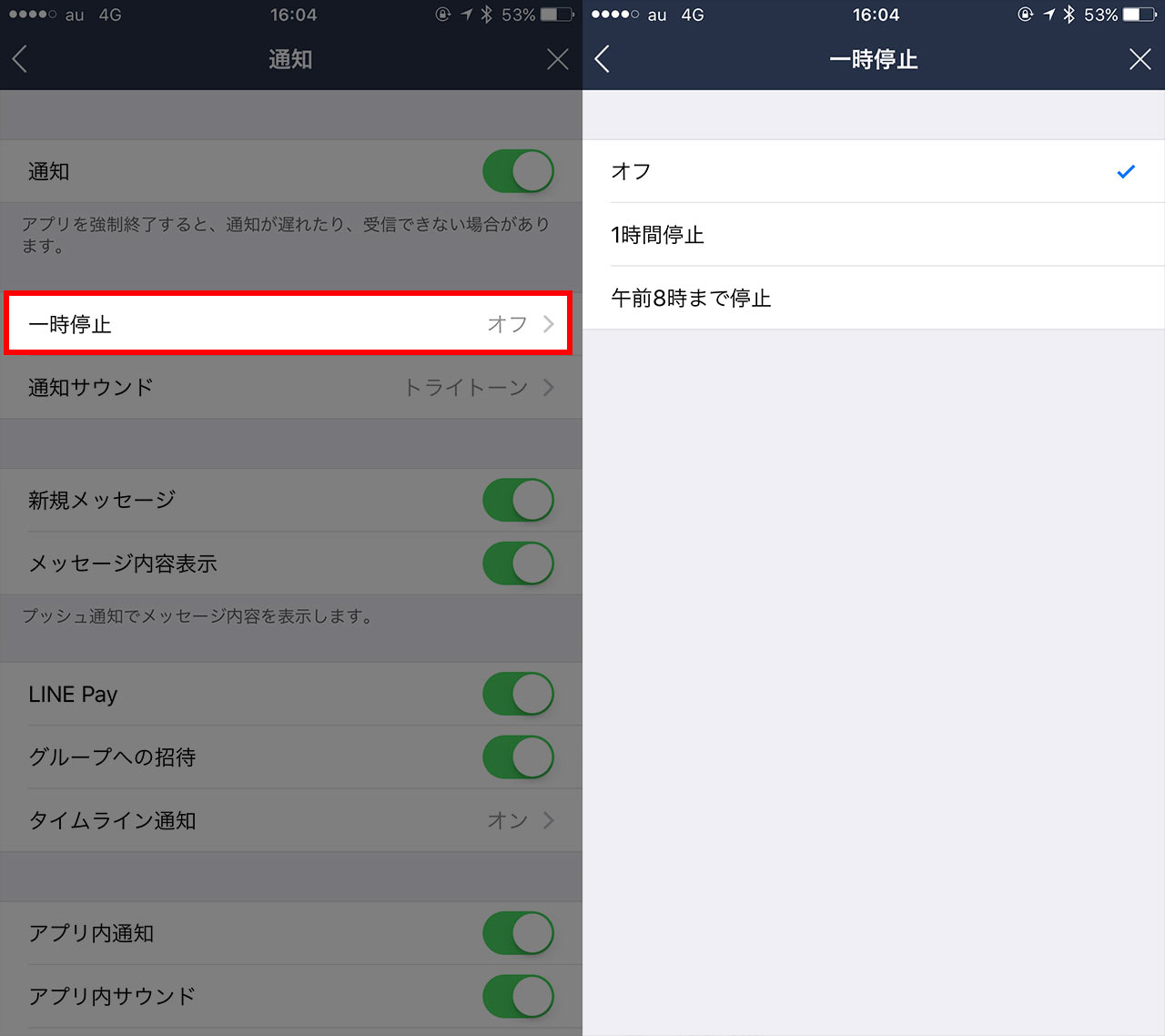 line-notification-none-03