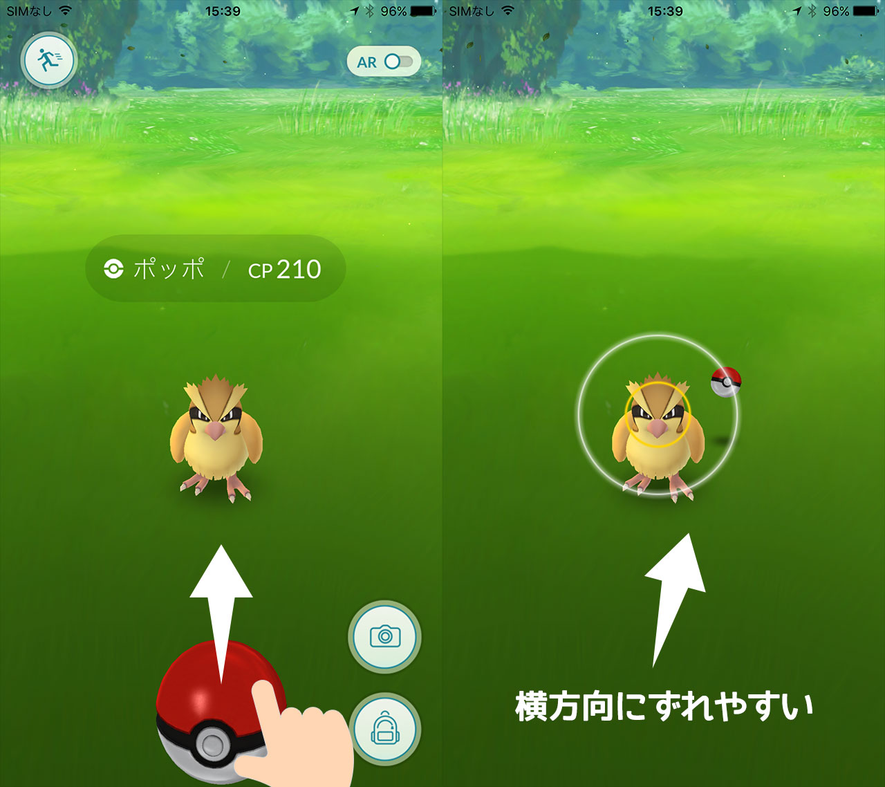 poketmon-ball-throw-01