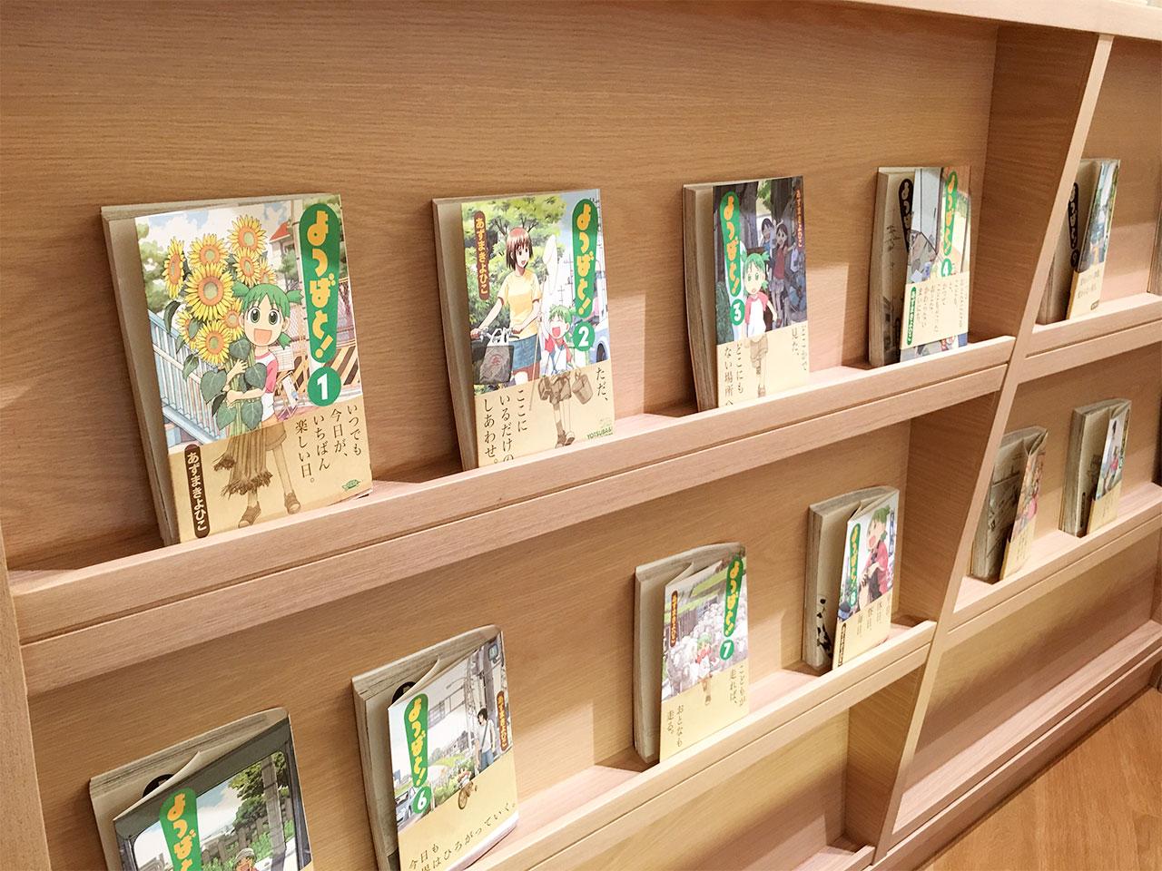 tachikawa-danboard-cafe-comics