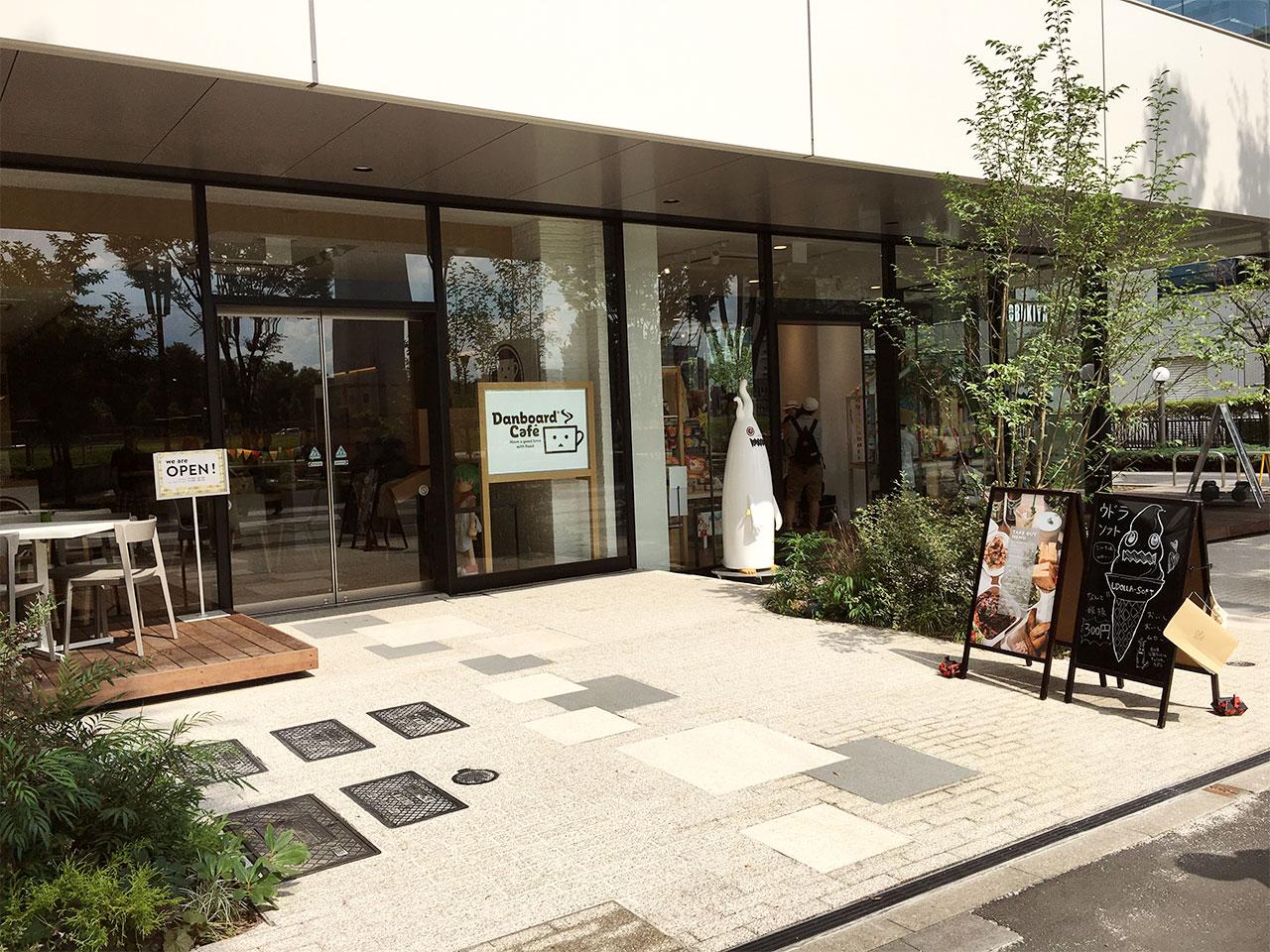 tachikawa-danboard-cafe-gaikan01