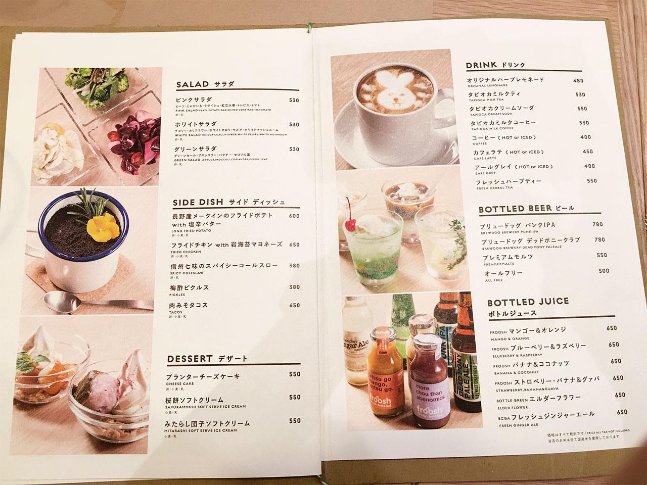 tachikawa-danboard-cafe-menu04