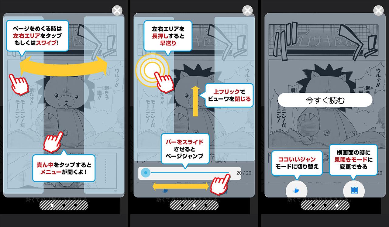 bleach-app-02