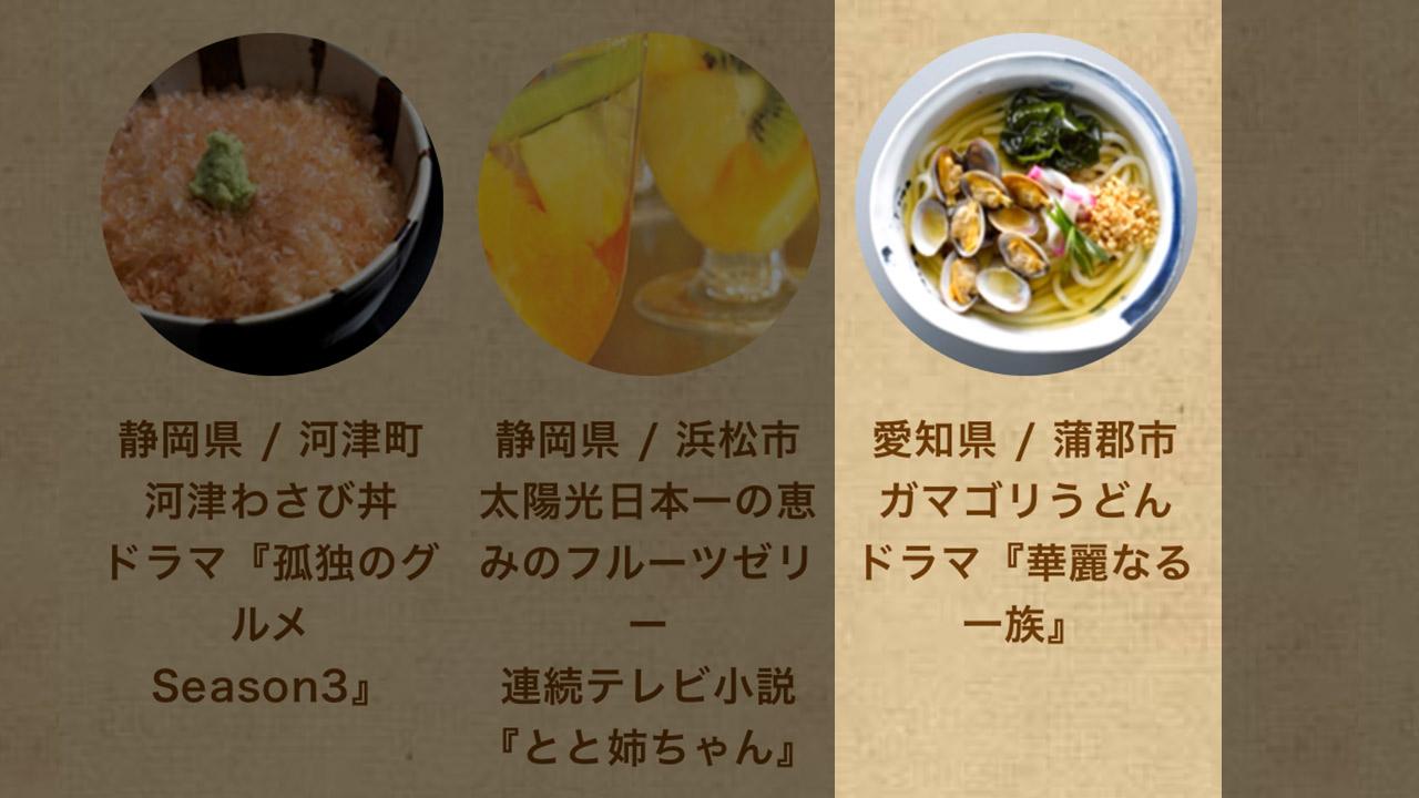 furusato-koshien-2016-before-04