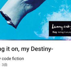 Lenny code fictionのメジャーデビューシングル「Key -bring it on, my Destiny-」がカッコ良すぎる!