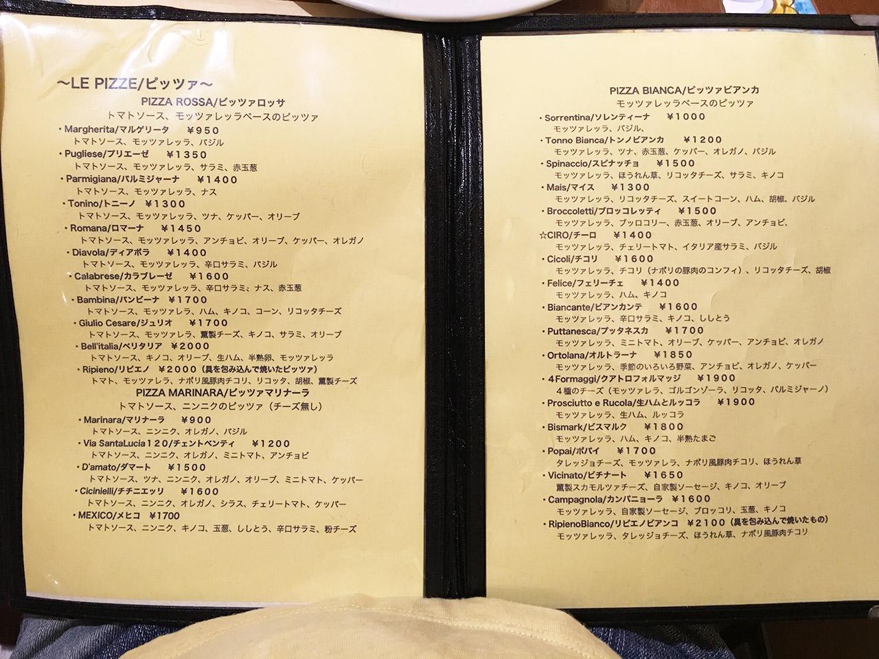 musashikoyama-la-tripletta-dinner-menu01