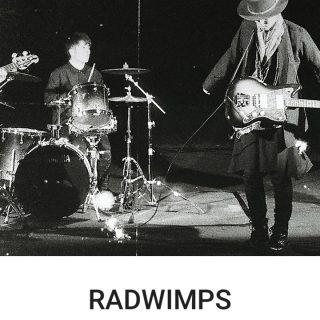 関連記事『前前前世をきっかけに久しぶりにRADWIMPS聴いたら良すぎたので好きな曲まとめてみた』のサムネイル画像