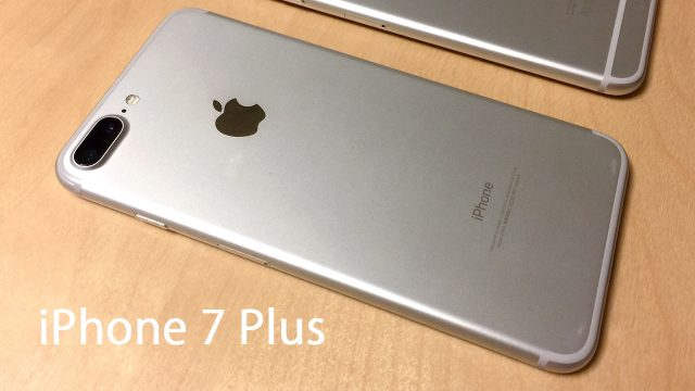 iPhone 7 Plusを購入!ざっくり使ってみて大満足なのでその印象をまとめてみた