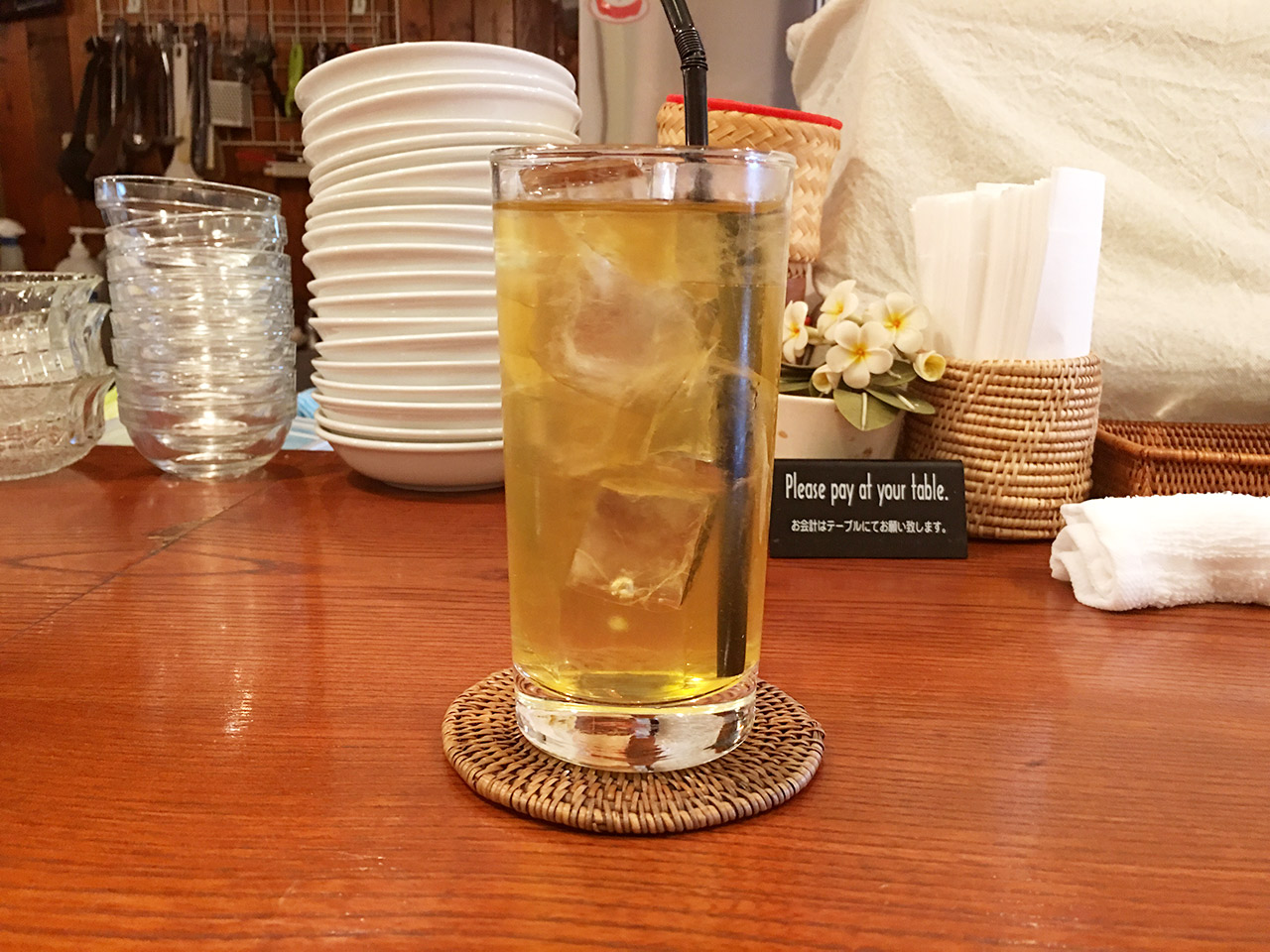 jiyugaoka-khruanaamphrik-drink
