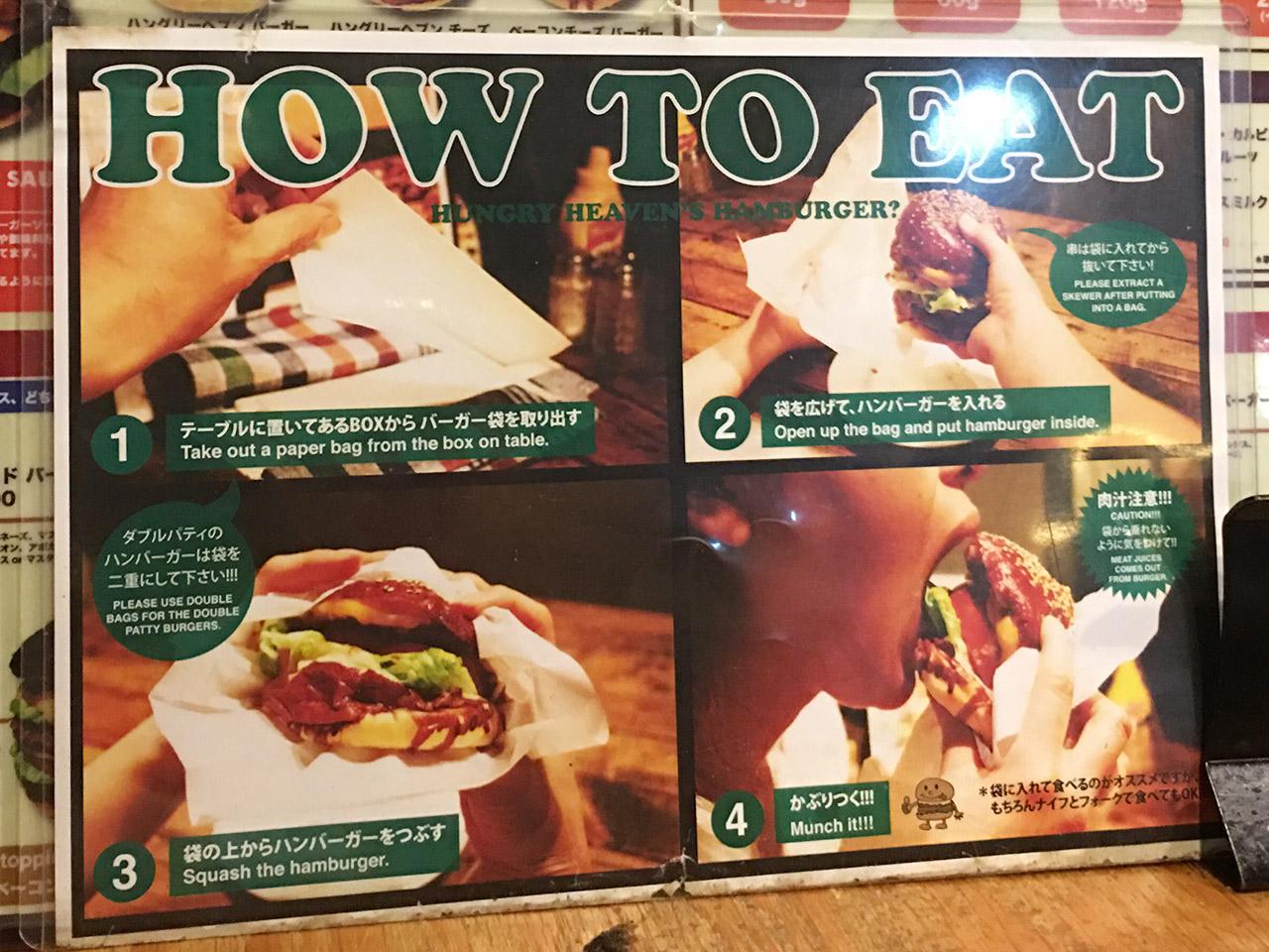 meguro-hungry-heaven-menu05