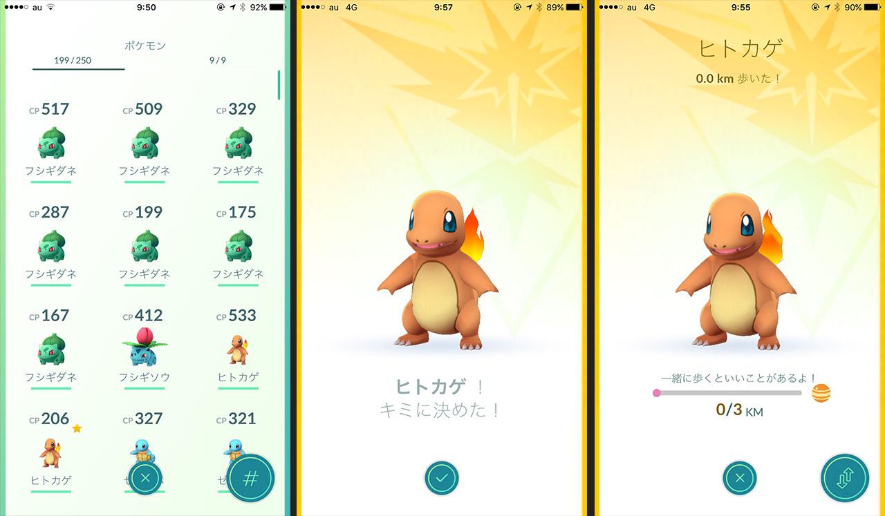 pokemon-go-buddy-02