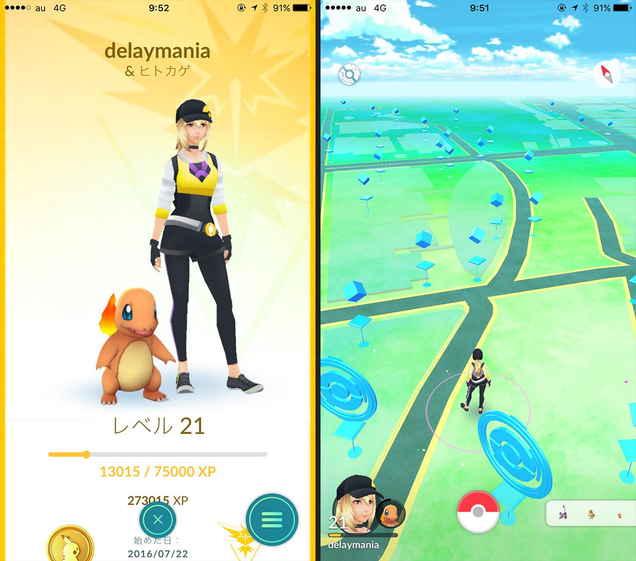 pokemon-go-buddy-03